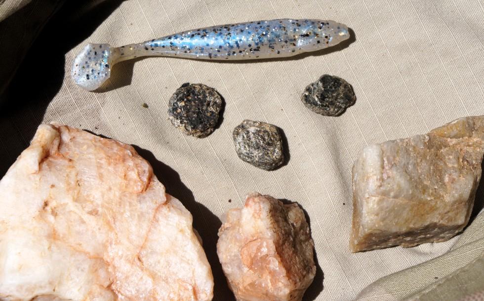 lure-mica-quartz